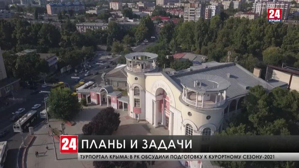 Сергей Аксёнов провёл первую рабочую встречу с новым главой администрации Симферополя Валентином Демидовым