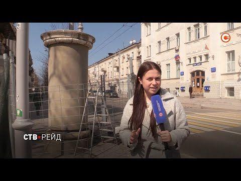 СТВ-Рейд: круговорот мусора, автомобильные дороги и затянувшийся ремонт тумб