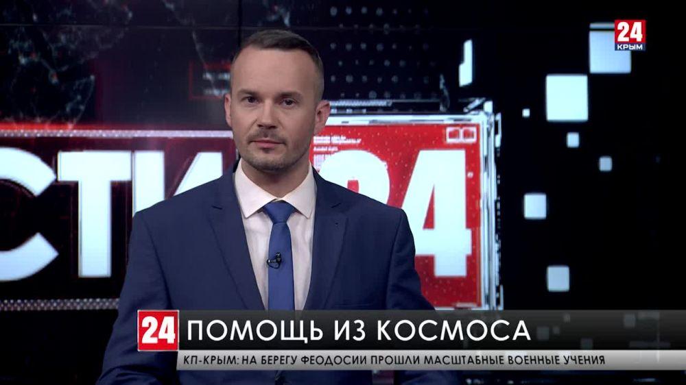 Исследовательский центр имени Келдыша предложил свой опыт по строительству опреснителя в Крыму