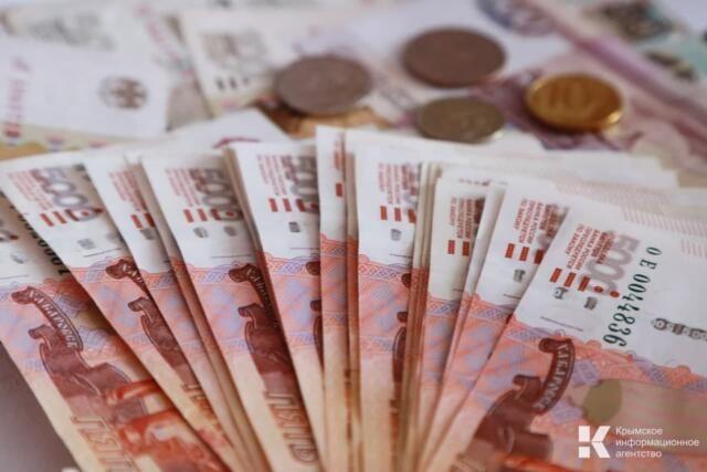 1,9 млрд рублей крымчане недоплатили в фонд капремонта с 2016 года