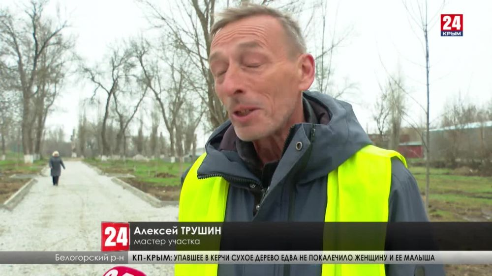 Сёла ничем не должны отличаться от городов и Белогорский район почти у цели