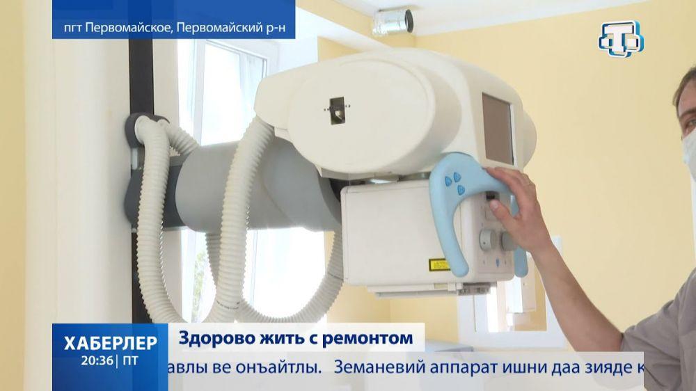В Первомайской больнице – масштабный капремонт