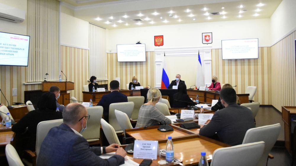 На коллегии Минимущества обсудили итоги работы в 2020 году и озвучили цели на 2021 год
