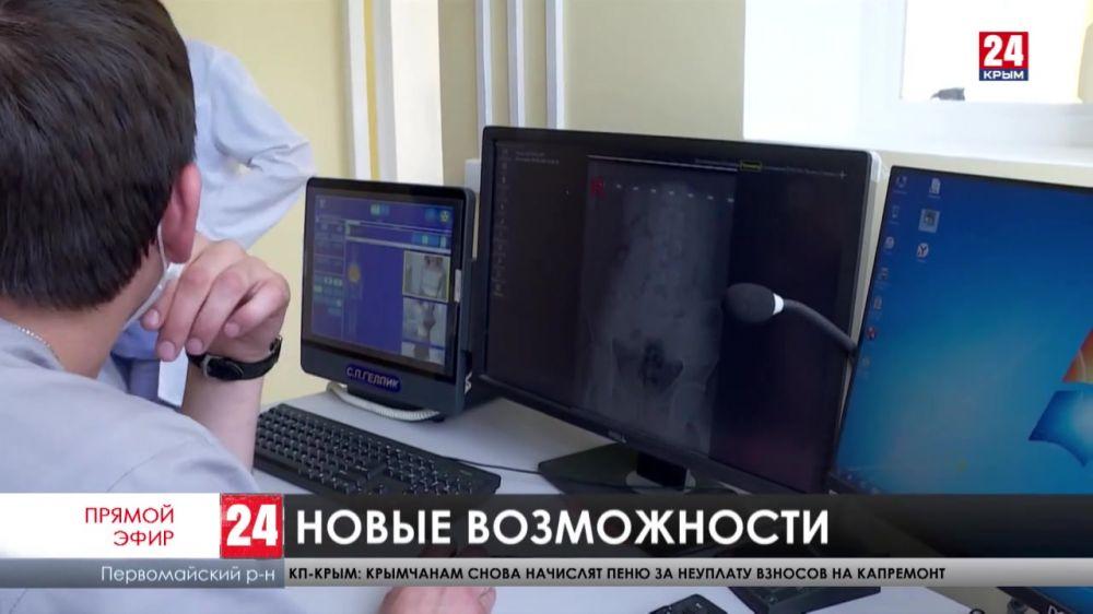 В центральной больнице Первомайского района открыли диагностическое отделение