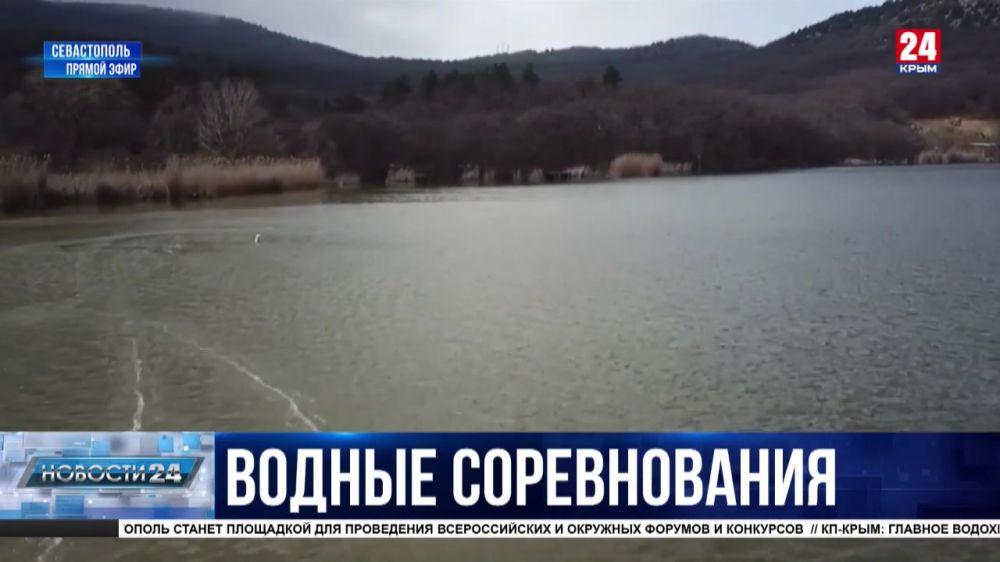 В Севастополе проходят региональные соревнования по судомоделированию