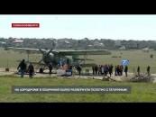 На аэродроме в Юхариной балке развернули полотно с Гагариным