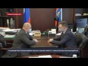 Руководитель Росмолодёжи высоко оценил работу с севастопольской молодёжью