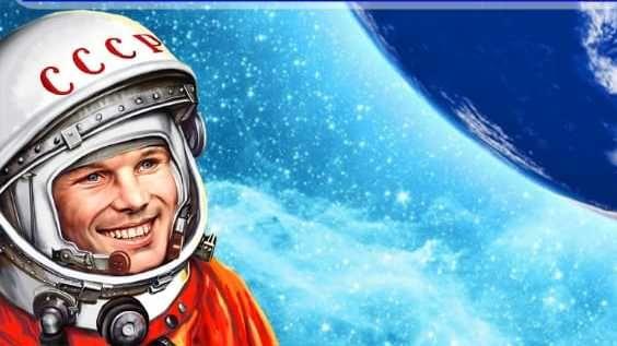 План мероприятий, посвященных вкладу Феодосии в освоение воздушно-космического пространства и Дню космонавтики