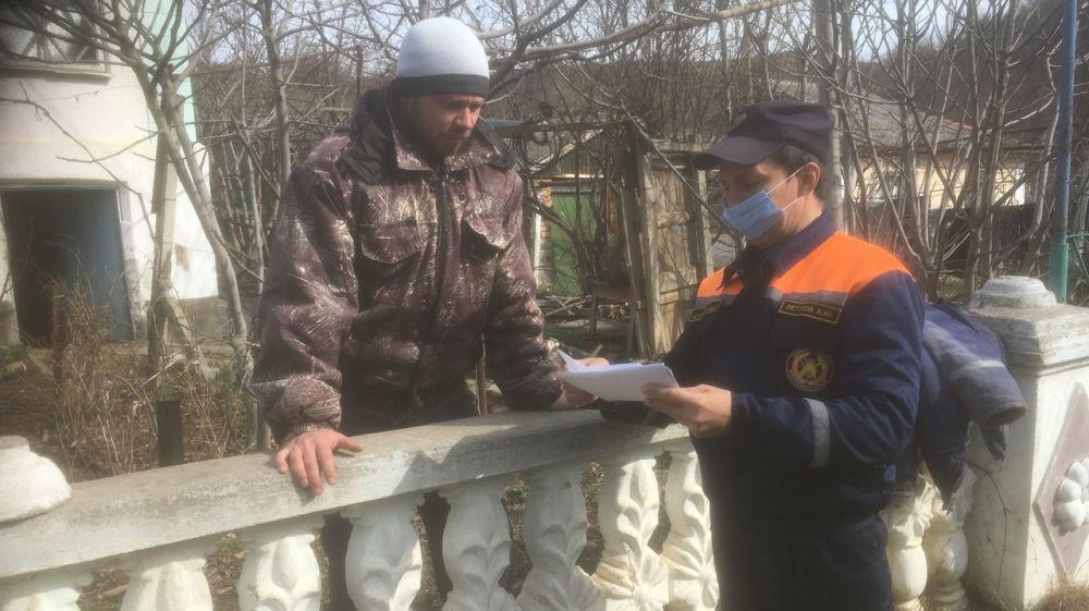 Специалисты ГКУ РК «Пожарная охрана Республики Крым» ведут активную профилактическую работу с населением
