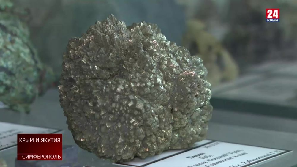 Крымские геологи отправились в Республику Саха в поисках новых месторождений