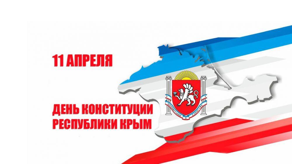 Поздравление главы администрации Черноморского района с Днем Конституции Республики Крым