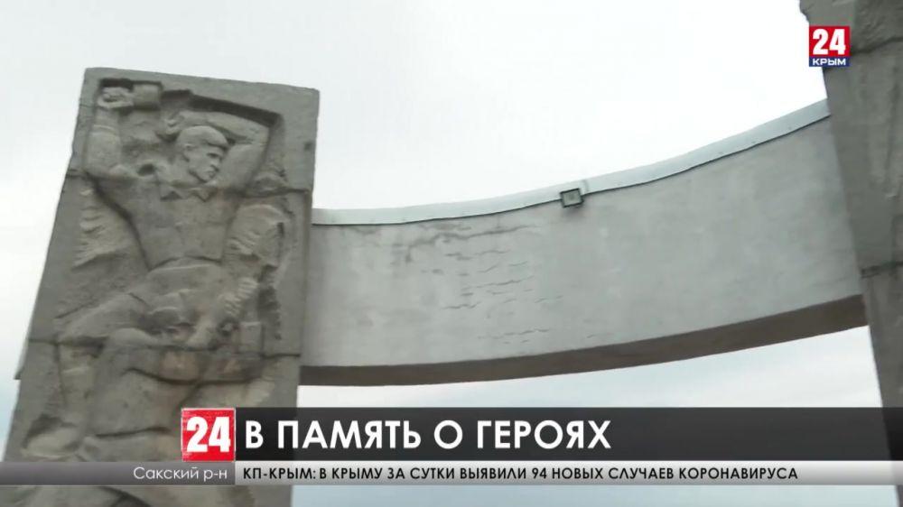 Памятник 9-и Героям Советского союза восстанавливают в одноимённом селе Геройское Сакского района