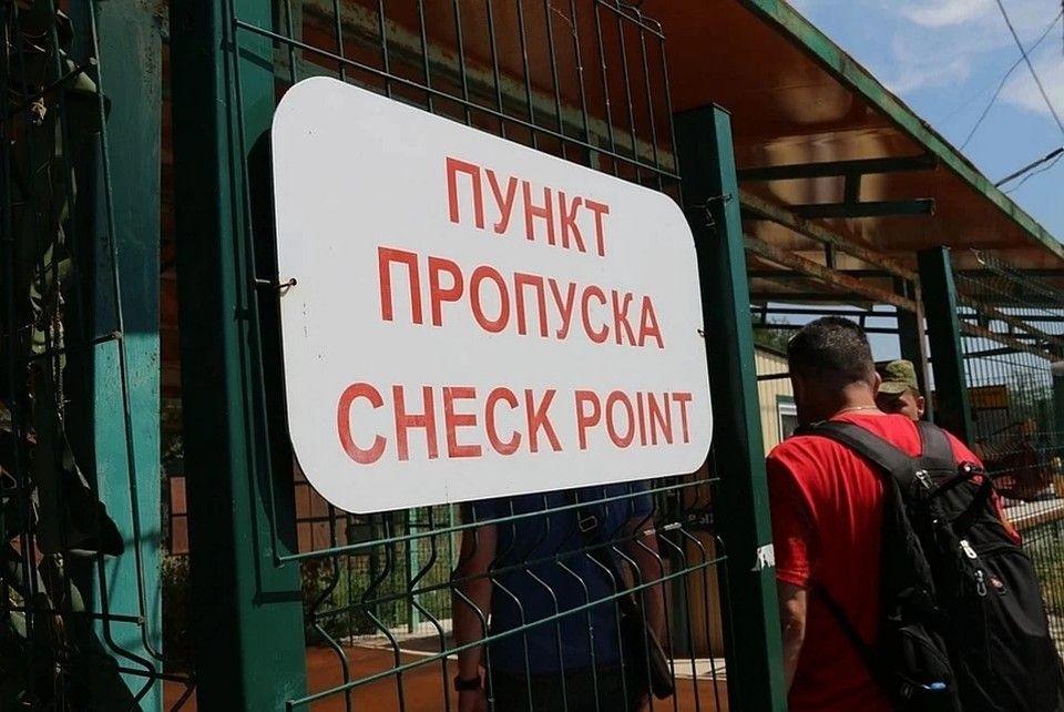 В Погрануправлении изменили правила въезда иностранцев в Крым