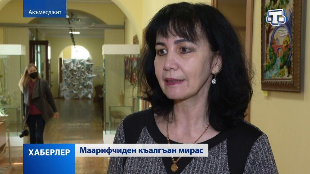 Хаберлер(на крымскотатарском языке)12.04.21
