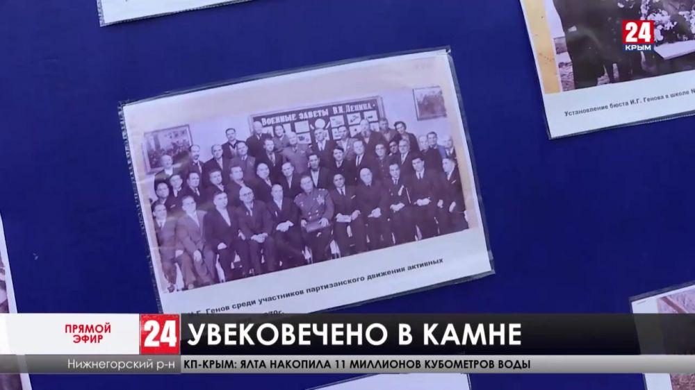 Об этом просили больше 40 лет. В Нижнегорском районе открыли мемориал в память о партизанах и красноармейцах