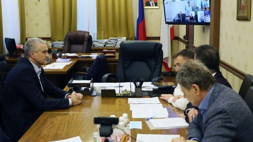 Сергей Аксёнов принял участие в совещании по вопросам модернизации учреждений здравоохранения