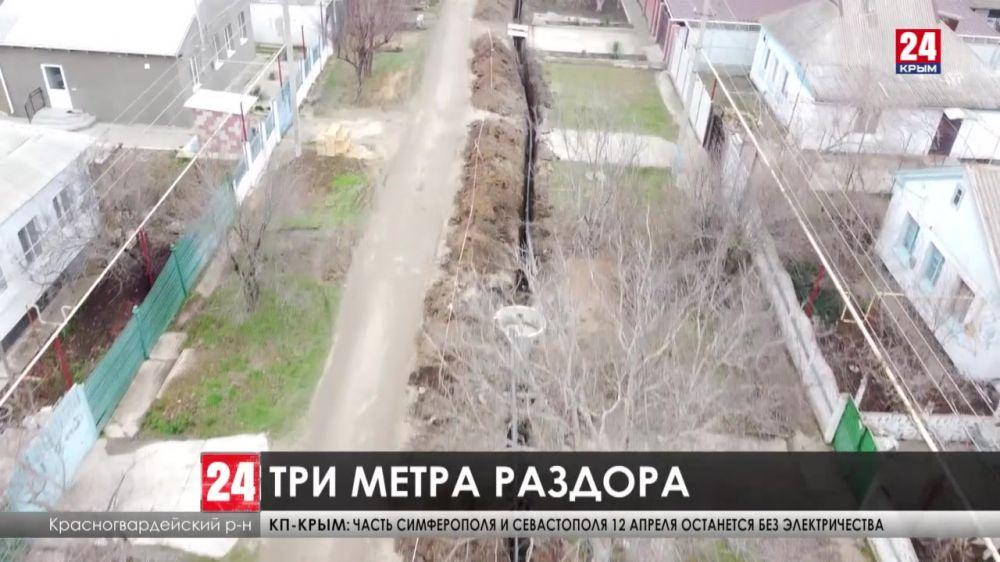 Жителям Октябрьского Красногвардейского района предлагают оплатить из своих карманов врезку в сеть после капитального ремонта водопровода
