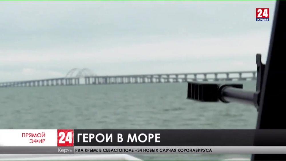 Служба на воде. Как работают сотрудники морского отряда Росгвардии в Керченском проливе?