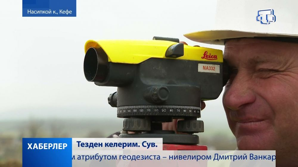 Хаберлер(на крымскотатарском языке)13.04.21