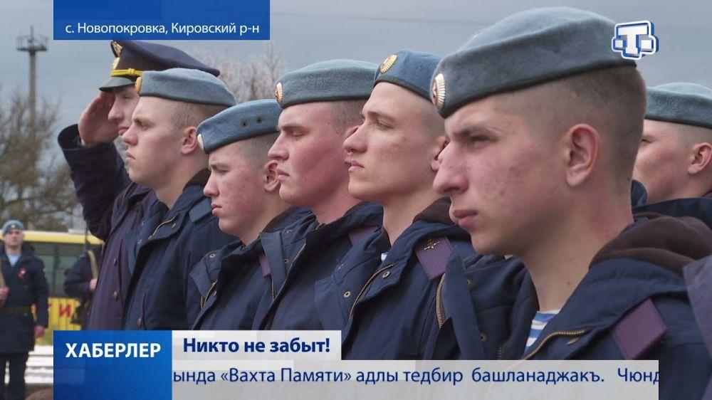 Хаберлер(на русском языке)13.04.21
