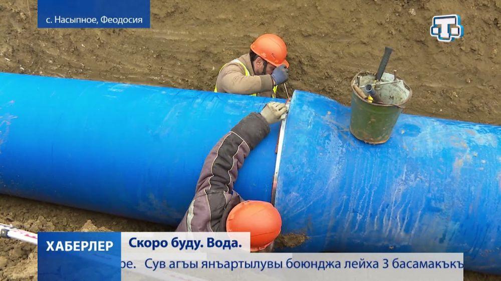 В Крыму полным ходом идет реконструкция водовода Феодосия – Судак