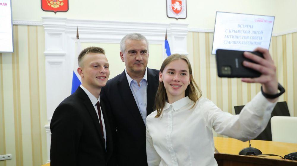 Между активом совета старшеклассников и органами власти Крыма должно быть налажено эффективное взаимодействие, — Аксёнов