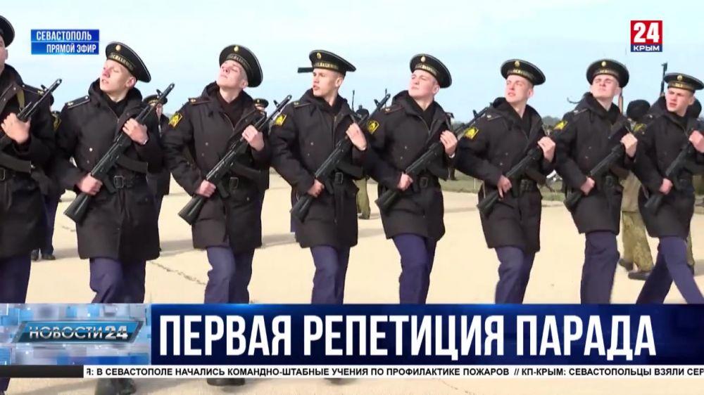 Парадные расчёты готовятся к празднованию 76-й годовщины Победы в Великой Отечественной войне
