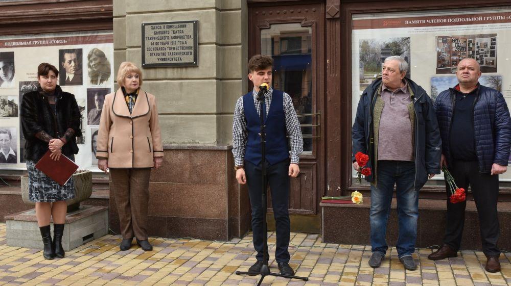 В Симферополе почтили память героев подпольной группы театральных работников «Сокол»