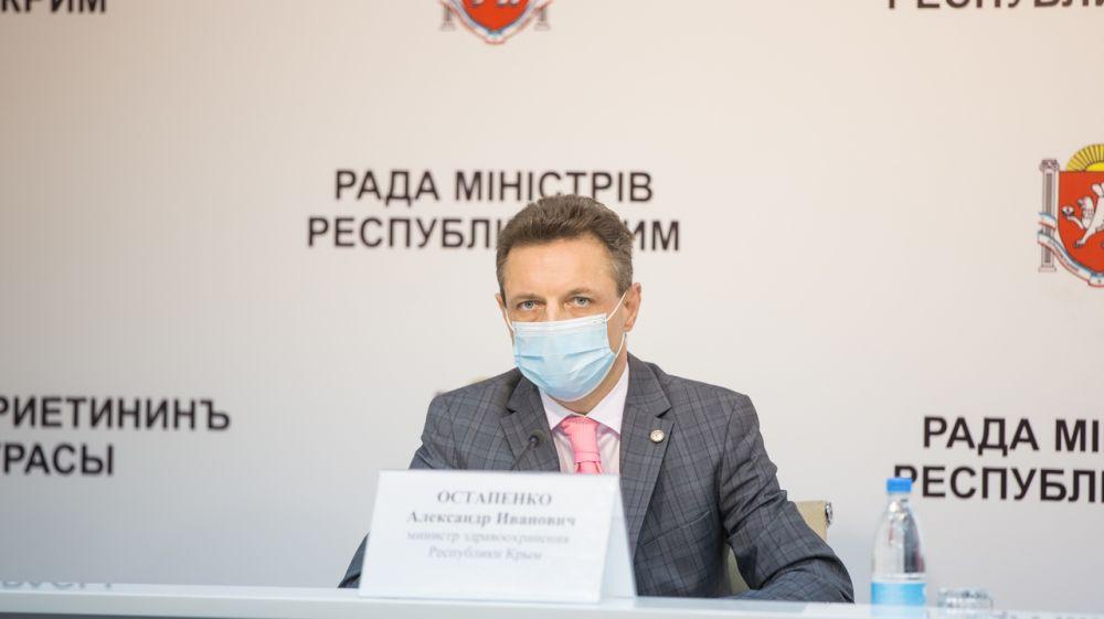 Александр Остапенко рассказал о ситуации по оказанию медицинской помощи новой коронавирусной инфекции на территории республики