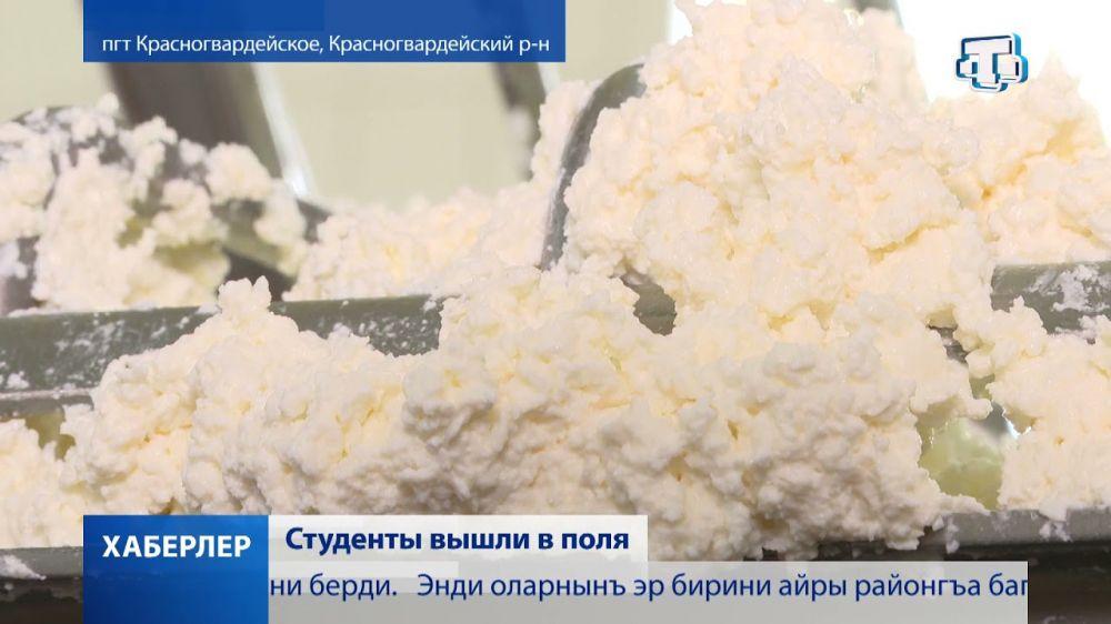 В Крыму студенты инспектируют сельхозпредприятия