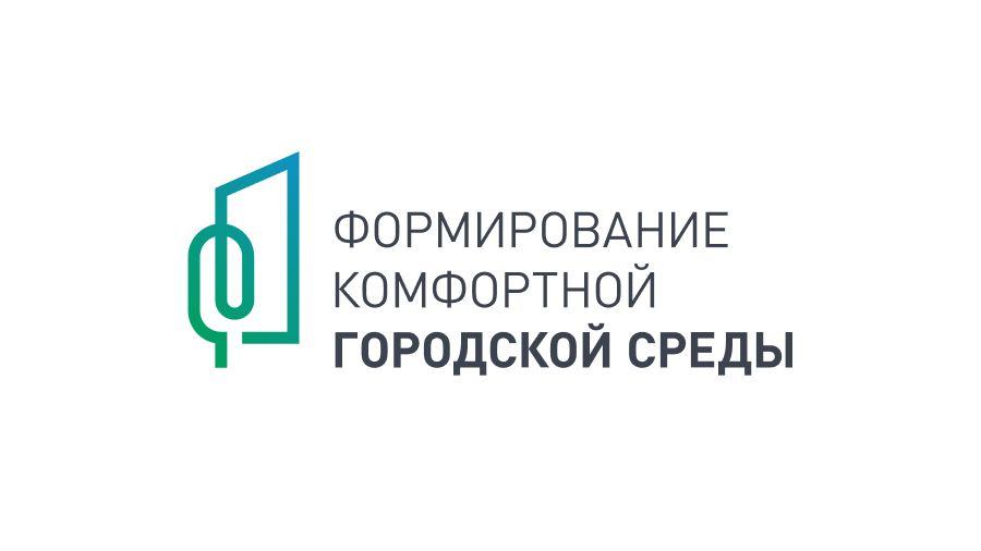 Всероссийский субботник в рамках федеральной программы «Формирование комфортной городской среды»