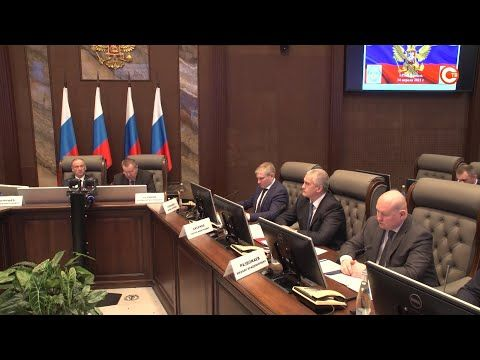 В Севастополе провели совещание по вопросам нацбезопасности на полуострове (СЮЖЕТ)