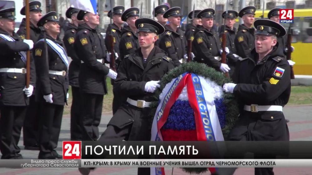 Участники заседания Совбеза в Севастополе минутой молчания почтили память павших героев