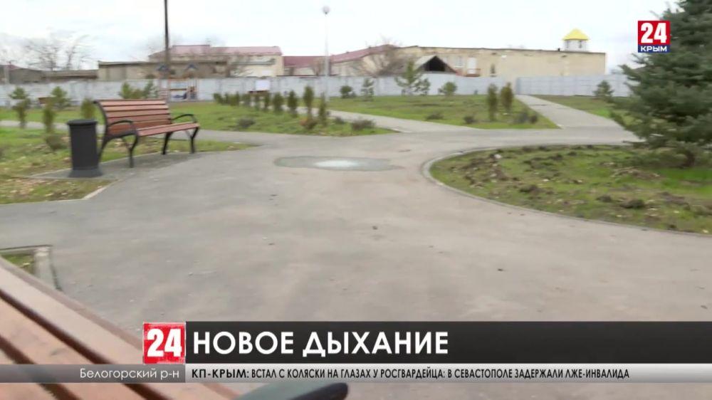 Сколько парков и скверов отремонтируют в этом году в Крыму?