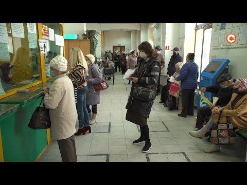 Почему оплата ЖКХ в Севастополе до сих пор занимает много времени (СЮЖЕТ)