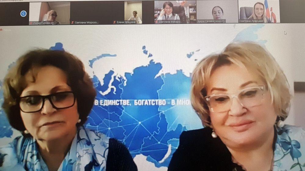 Президиум женщин предпринимателей Союз женщин России