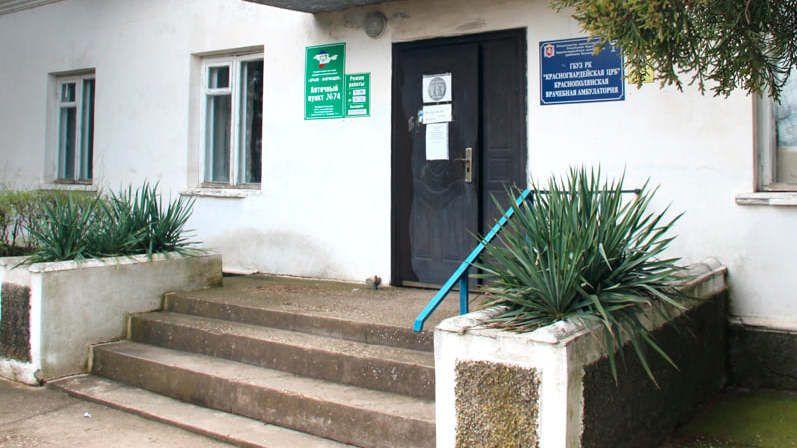 В селе Красная Поляна Красногвардейского района возобновлена работа аптечного пункта