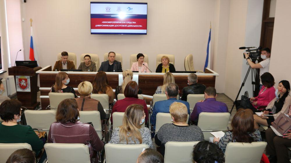 Под руководством министра культуры Крыма проведен семинар-практикум по вопросам удовлетворения культурных потребностей населения и качественного оказания услуг в сфере кинематографии