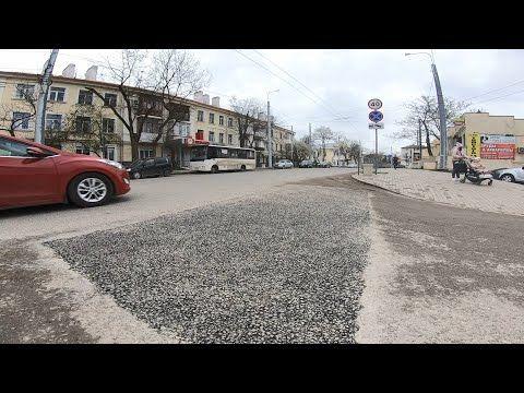 В Севастополе продолжается капитальный ремонт улицы Льва Толстого