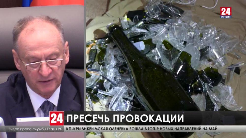 Украина может начать военные действия против Крыма