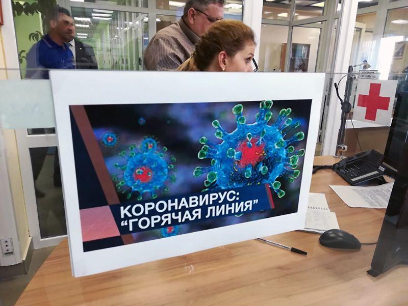 COVID-19 в Севастополе: за сутки подтвердилось 30 новых случаев