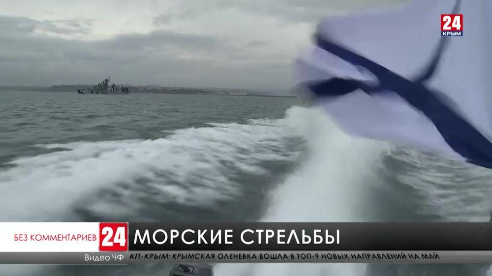 Отряд кораблей Черноморского флота вышел в море
