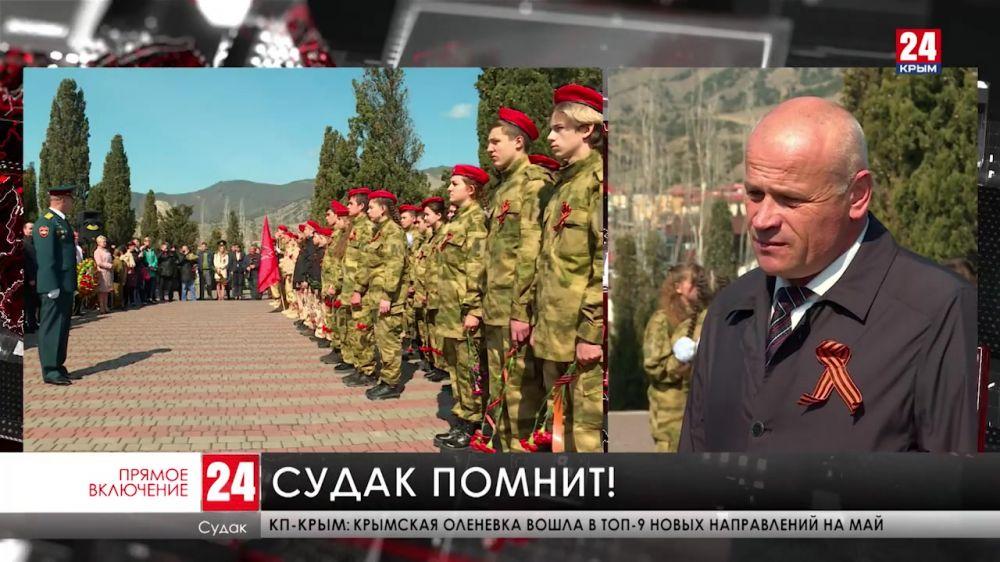 В Судаке проходят митинги в честь 77-й годовщины освобождения города от немецко-фашистских захватчиков