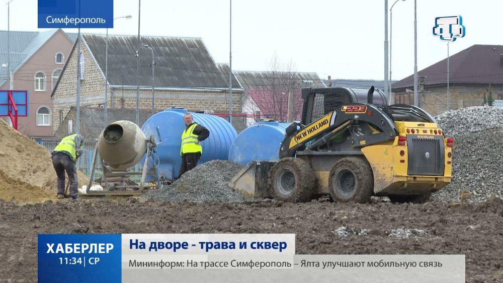 В Симферополе появятся пять новых скверов