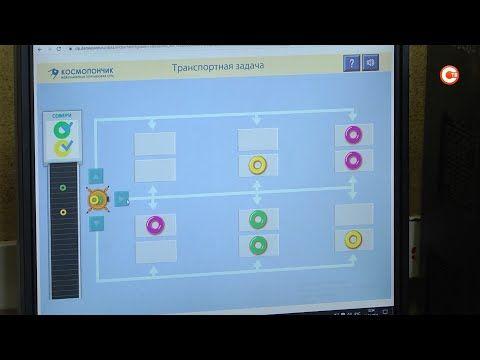 В Севастополе провели урок «Цифрового производства» (СЮЖЕТ)