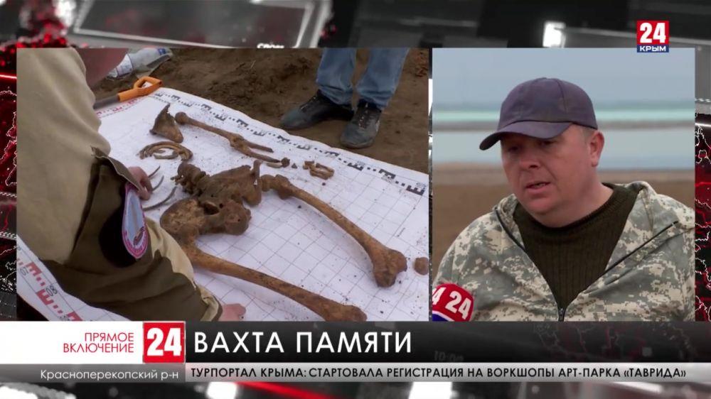 На севере Крыма стартовала ежегодная Вахта памяти