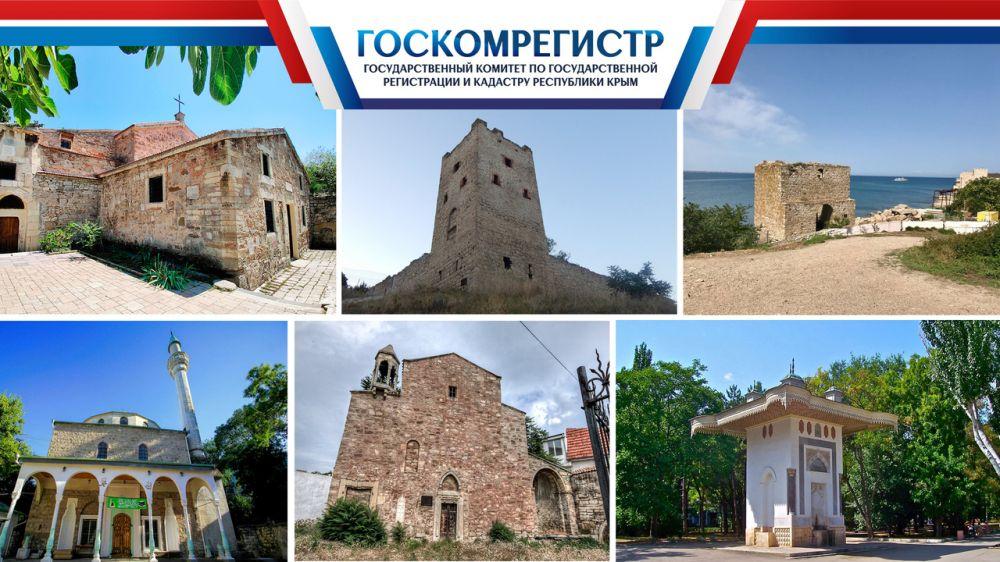 Феодосийским управлением Госкомрегистра оформлены в муниципальную собственность 16 объектов культурного наследия