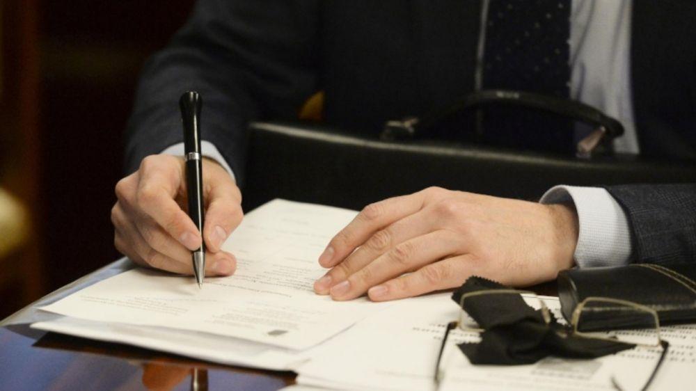 Информация об осуществлении Крымфиннадзором контроля за соблюдением законодательства Российской Федерации и иных нормативных правовых актов о контрактной системе в сфере закупок за I квартал 2021 года