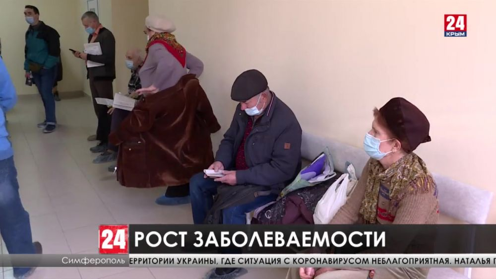 Заражённых COVID-19 в Крыму становится больше