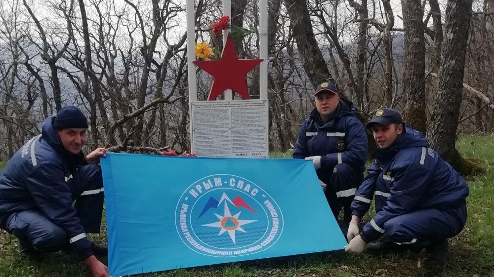 Сотрудники ГКУ РК «КРЫМ-СПАС» следят за памятниками, находящимися в труднодоступной, удаленной местности